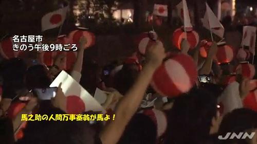 新天皇皇后雅子さま宿泊のホテルに提灯を持って集まった平民