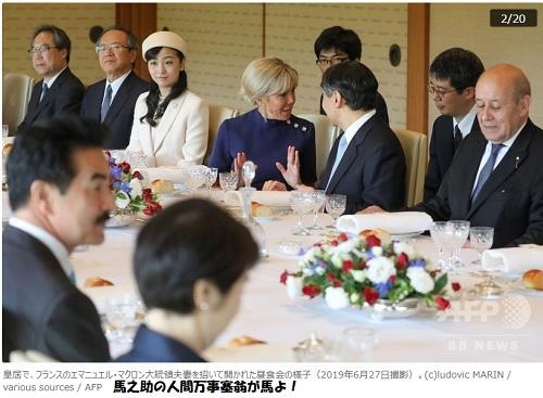 佳子さまも出席マクロン大統領夫妻との昼食会