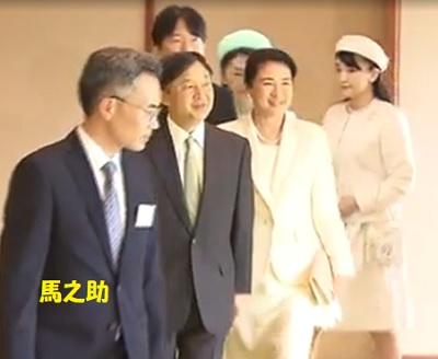 皇后雅子はなぜ、帽子を被らないのか?