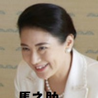 皇后雅子さま、突然絶好調。今まで仮病だったの?日本学士院賞出席
