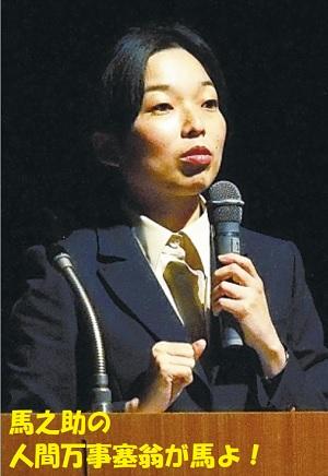 彬子さま第32回ありのまま生活福祉講座