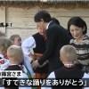【追加画像あり】秋篠宮さま紀子さまポーランド親善の旅6月30日