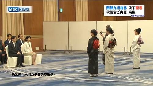 秋篠宮殿下紀子さまンターハイの総合開会式で島唄や創作ダンスを披露する高校生の演技をご覧