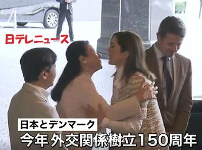 デンマーク皇太子妃にキスを迫る雅子さま