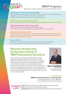 UMAP_A4のサムネイル