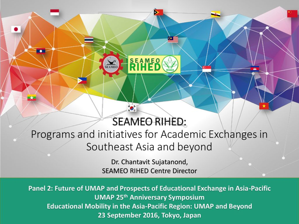 thumbnail of programs-and-initiatives-for-academic-exchanges-in-southeast-asia-and-beyond