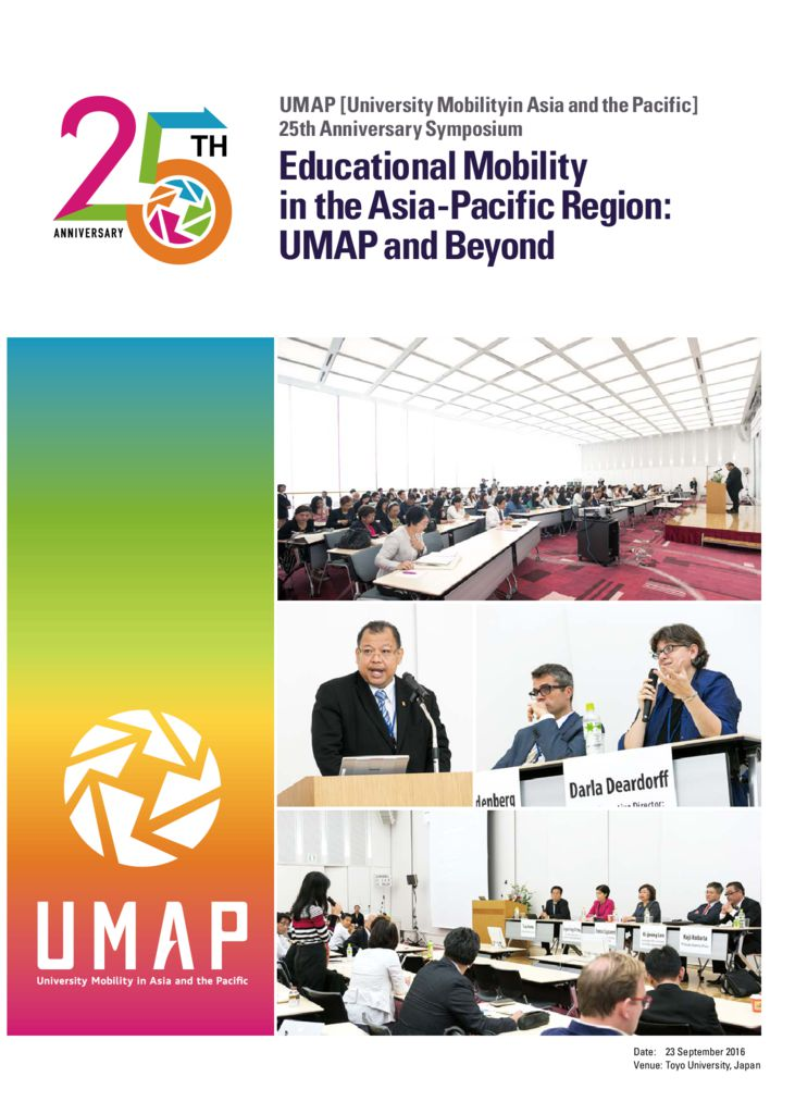 thumbnail of UMAP_25thSympReport