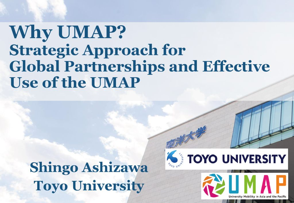 thumbnail of UMAP Workshop #1 – Why UMAP By Prof. Ashizawa
