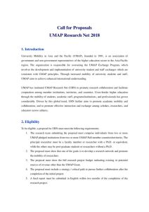thumbnail of Call for Proposals for UMAP Research Net 2018