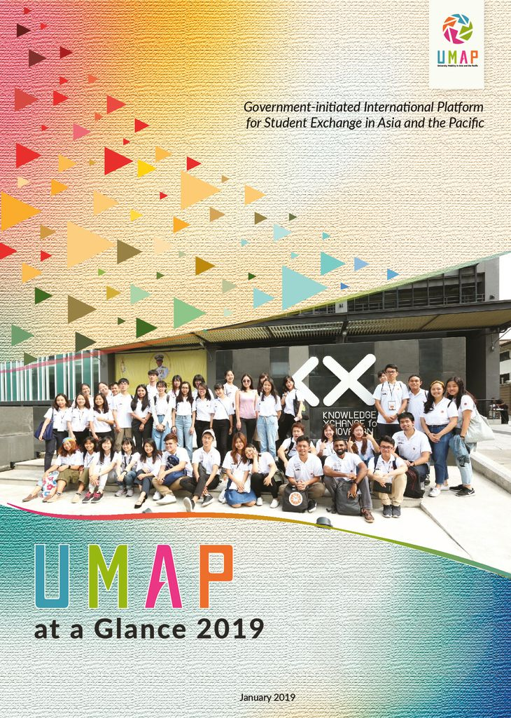 thumbnail of UMAP at a Glance 2019