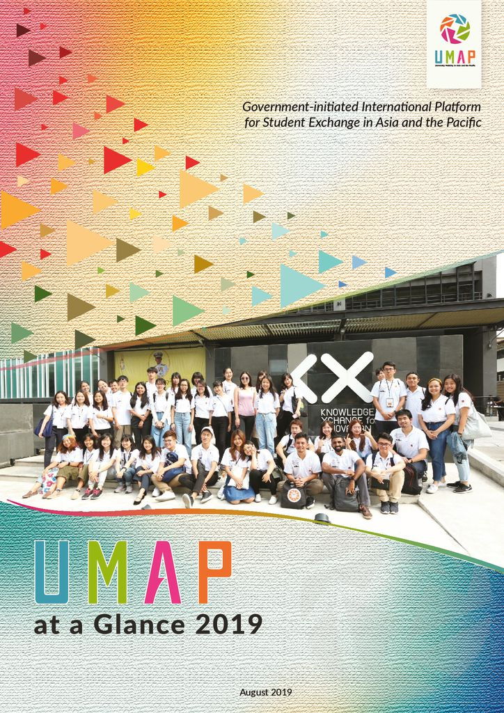 thumbnail of UMAP at a Glance Aug. 2019