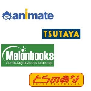 日本限定產品代購服務