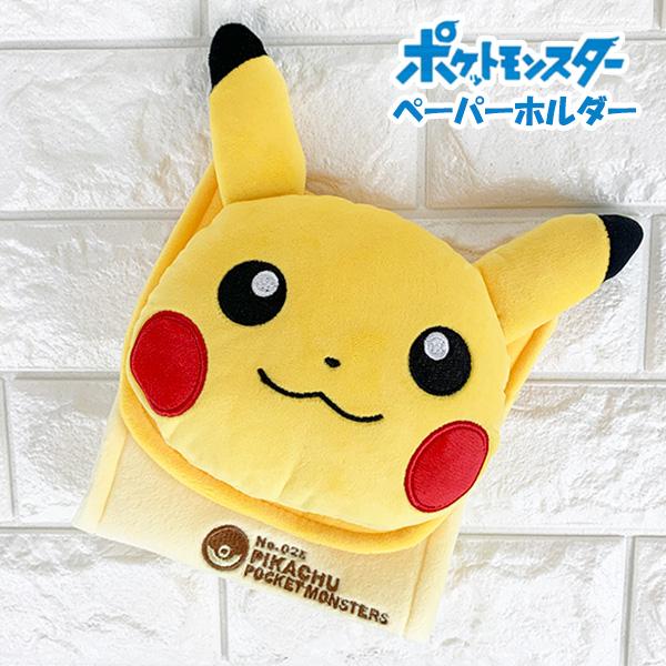 Pokemon 廁紙cover 比卡超/ 耿鬼/ 卡比獸 3款接受訂購中