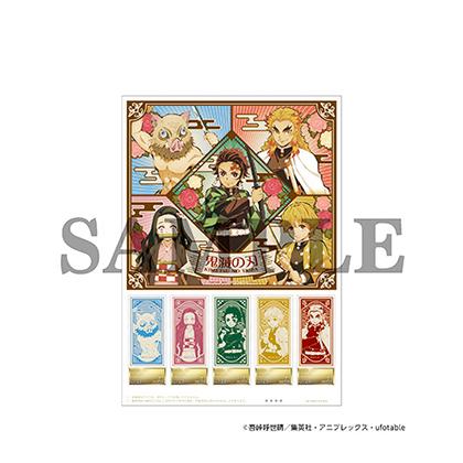 鬼滅之刃 X 日本郵政限定郵票Postcard 產品接受預訂