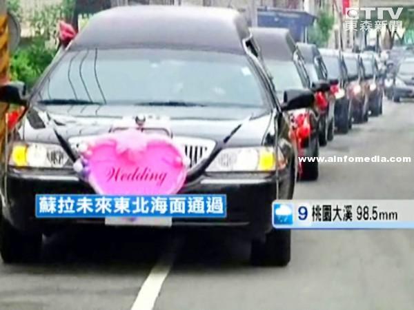 彰化禮儀師結婚 黑色靈車迎娶新娘 - AM婚禮 – AM Wedding – Ainfo Media 婚禮版