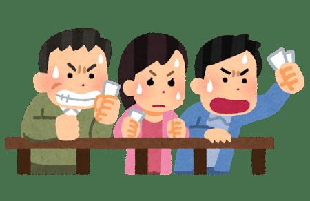 【朗報】笠松競馬9月8日からレース再開!