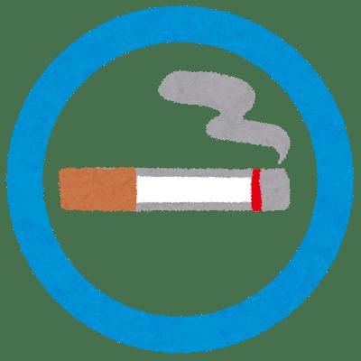 ウインズや競馬場の喫煙室でタバコを吸ってる人たちを見て思う事