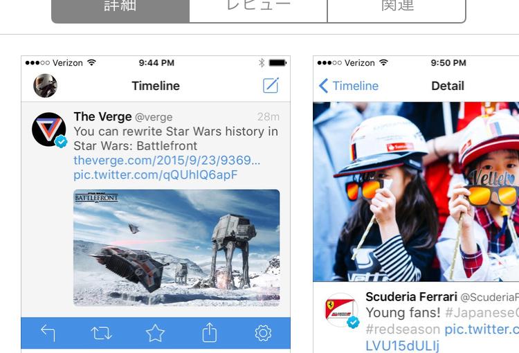 人気ツイッタークライアントTweetbot 4 for Twitter配信開始