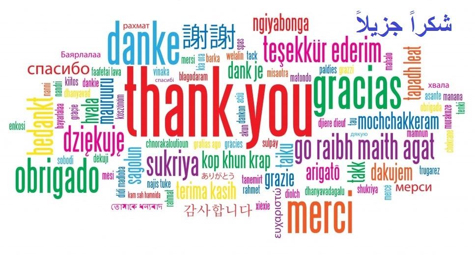 Everyone at QUMC receives the April Attitude of Gratitude Award!