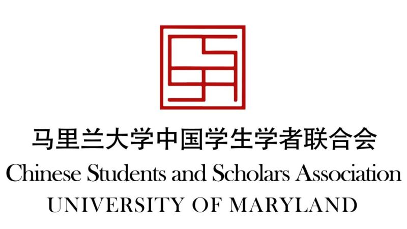 【公示】UMD CSSA 2019-2020 E-Board成员名单