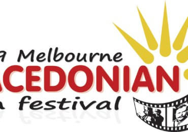 Macedonian Film Festival in Melbourne