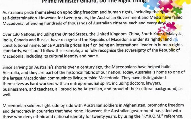 NEW UMD CAMPAIGN: Australia, Recognise Macedonia Today!