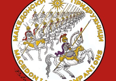 United Macedonian Diaspora's Companions – A Distinction of Honor