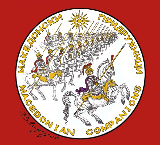 United Macedonian Diaspora's Companions – A Distinction of Honor