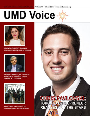 UMD Voice Winter 2012 Magazine is Out!