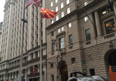 Macedonian Flag Over Wall Street, New York City