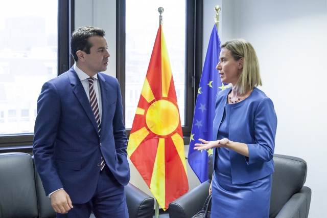 UMD Open Letter to EU HRVP Federica Mogherini Prior to Macedonia Visit