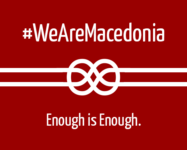 Повик до Македонската Дијаспора