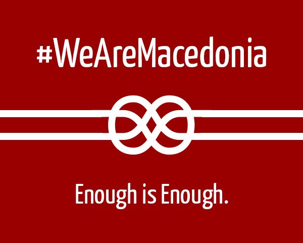 Public Appeal to the Global Macedonian Diaspora