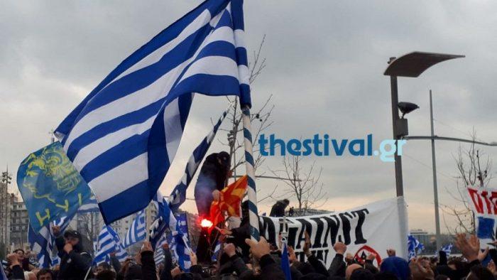 Macedonian flag burned in Greece