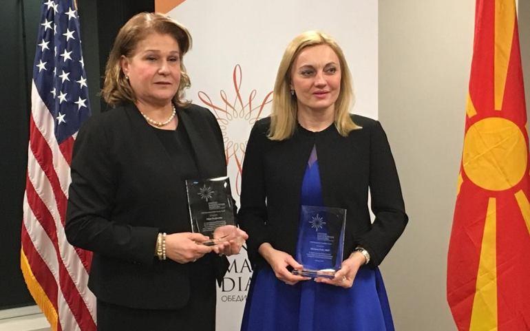 Women Leadership Cornerstone of UMD Recognitions