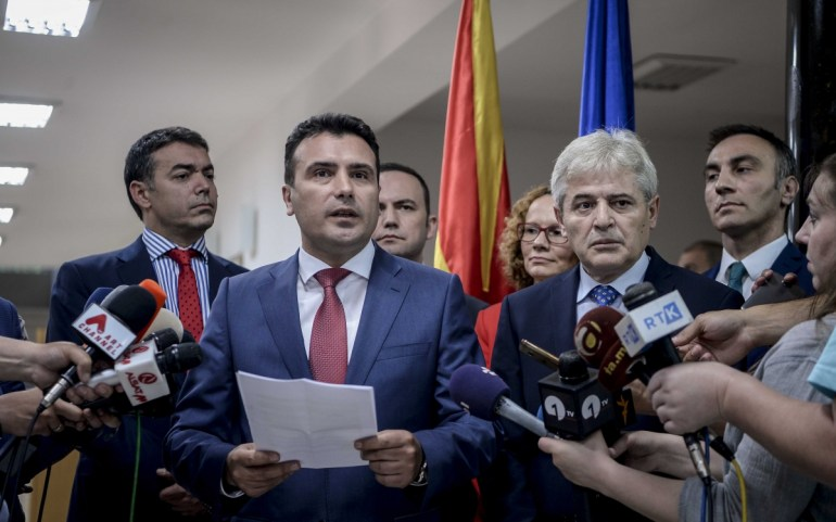 """UMD: """"Fourth Ilinden"""" Will Be the Day Macedonia Withdraws from the So-called UN Name Negotiations"""