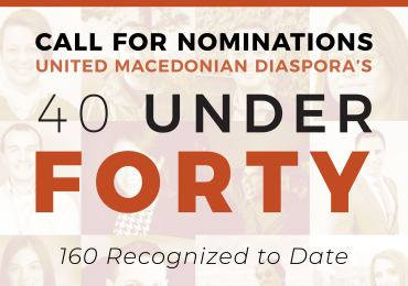 CALL FOR NOMINATIONS: 5th Annual UMD Macedonian Diaspora's 40 under 40