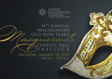 You're Invited: 14th Macedonian Masquerade Ball