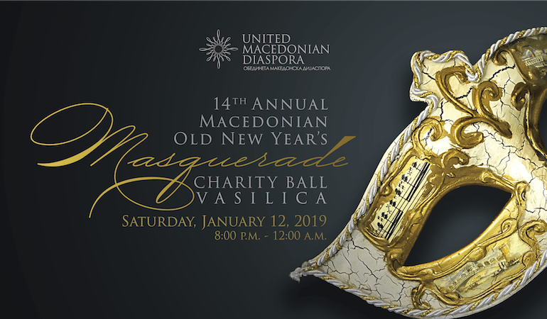 You're Invited: 14th Macedonian Masquerade Ball