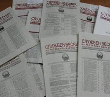 ОМД: Стапување во сила на законите без потпис на Претседателот го урива уставниот поредок