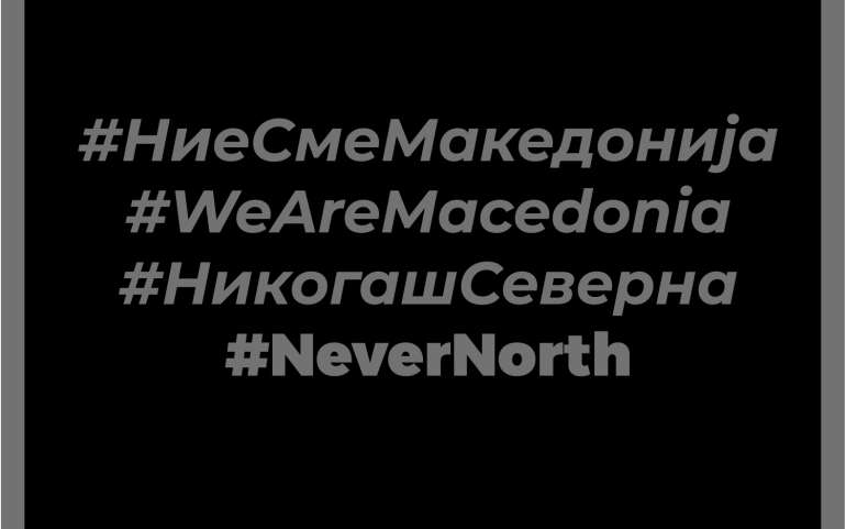 UMD Outraged by Macedonia Parliament Name Change Vote