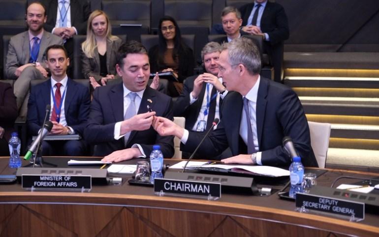 UMD Statement on NATO Protocol Signing for Macedonia