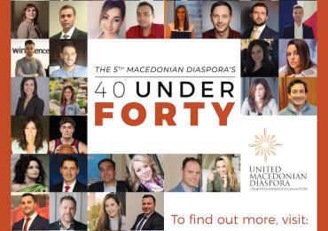 ОМД: Список 40 Под 40 на Македонската Дијаспора