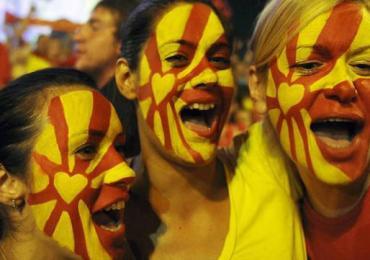 Да ни е вечен 8 Септември денот на Република Македонија Македонци каде и да сте!