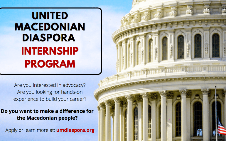 UMD Now Accepting Internship Applications