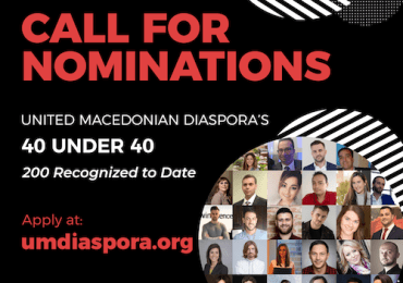 Call for Nominations: 6th Annual UMD Macedonian Diaspora 40 Under 40 Awards