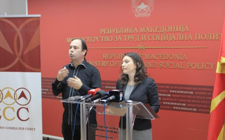 UMD Condemns Anti-Semitic Tirade by Government, Party Officials, Journalists Toward Macedonian Labor Minister Mizrahi