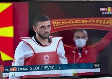 UMD Congratulates Tokyo Olympics Silver Medalist Dejan Georgievski