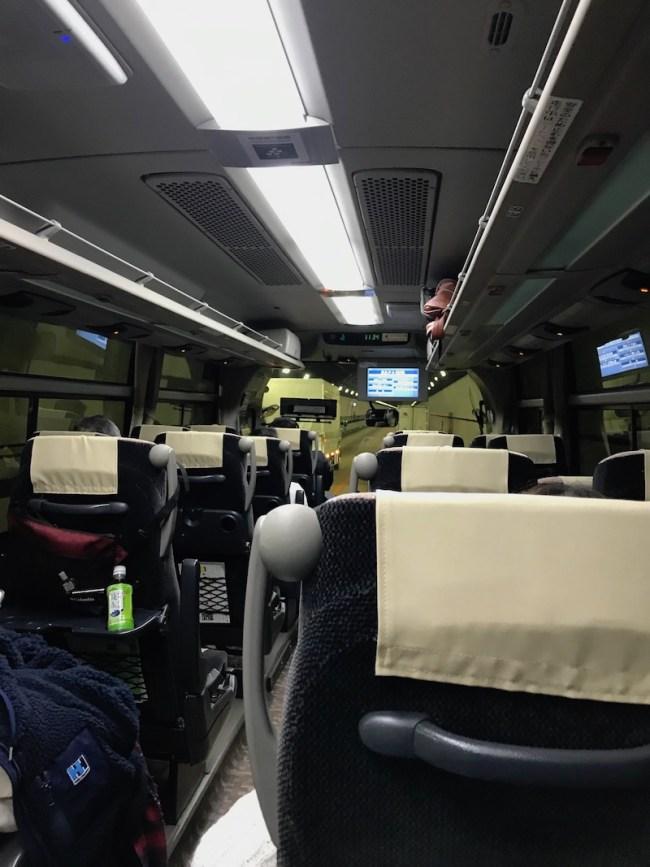 Ônibus de Kyoto para Takayama no Japão