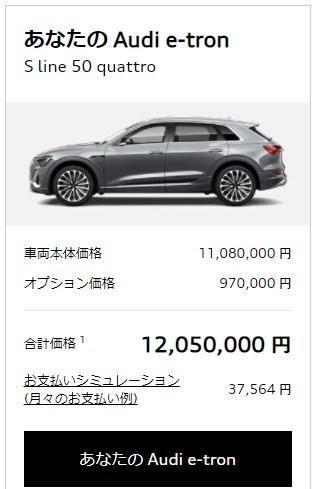 五十嵐カノア 愛車アウディのモデル(形式)と価格は?03